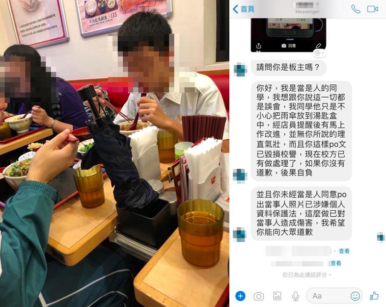 網友將拍下的學生照片PO上爆料公社,遭對方傳訊息告知該貼文已影響校譽,校方將提告...