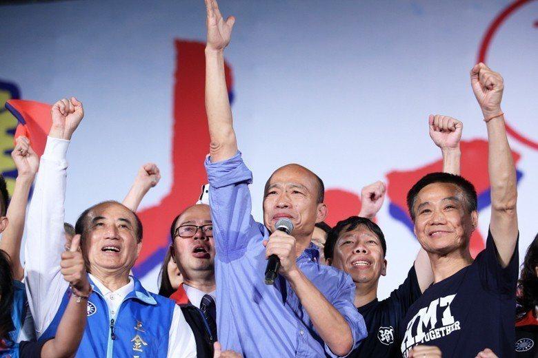 九合一大選最後衝刺階段,國民黨陣營也盤算著如何將韓國瑜效應外溢到其他縣市。 圖/聯合報系資料照