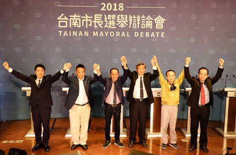 九合一大選台南市長辯論會:不認真準備的「演講比賽」