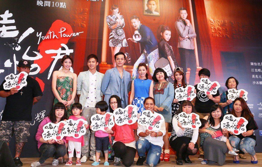 「哇!陳怡君」舉辦「怡君」相見歡活動。 圖/TVBS提供