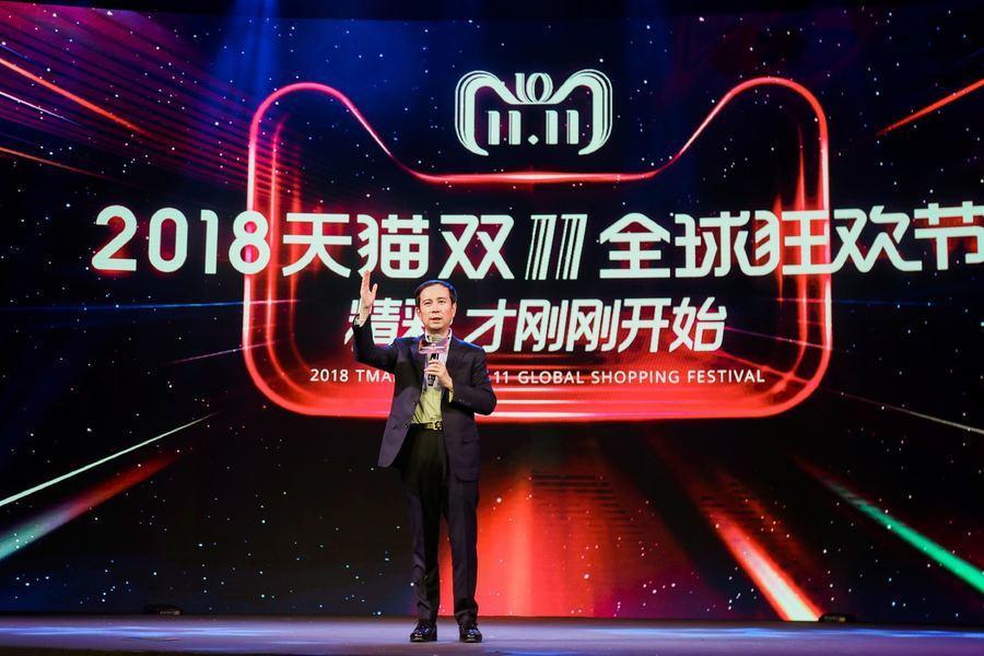 市場預期,「雙11光棍節」的成績可作為中美貿易戰對中國消費市場的實際影響指標。(...