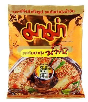 MAMA特級酸辣麵。 圖/MAMA特級酸辣麵