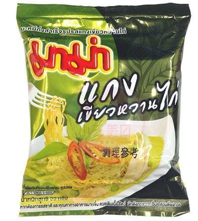 MAMA綠咖哩雞麵。 圖/小三美日