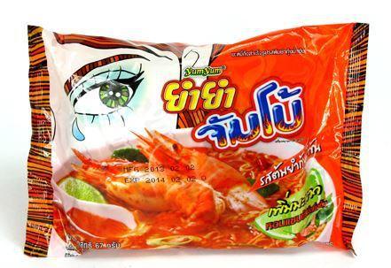 養養酸辣蝦濃湯麵。 圖/Pchome網路商店