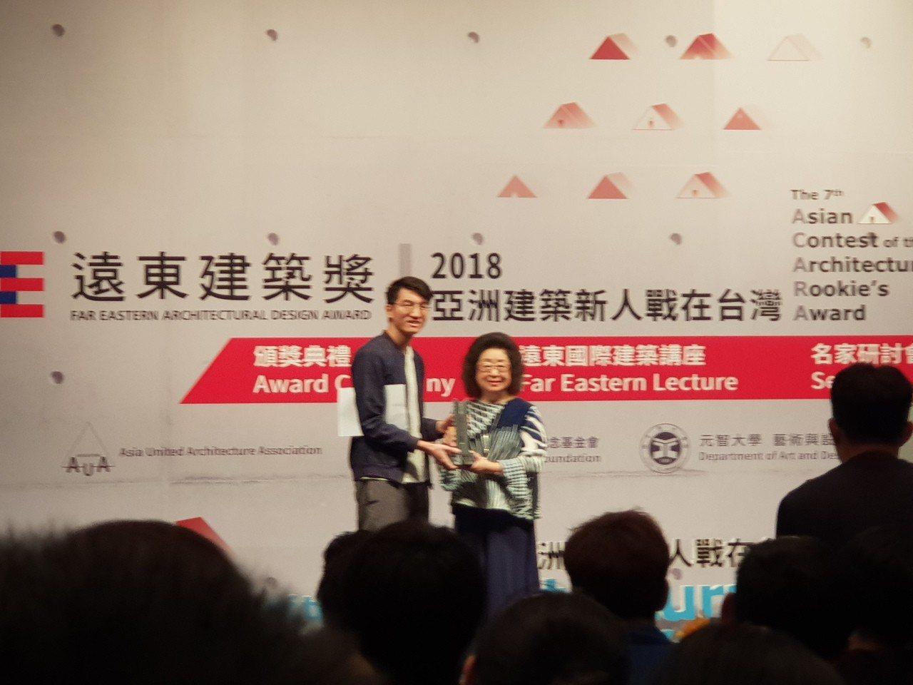遠東集團舉辦「第七屆亞洲建築新人戰」。記者陳宛茜/攝影