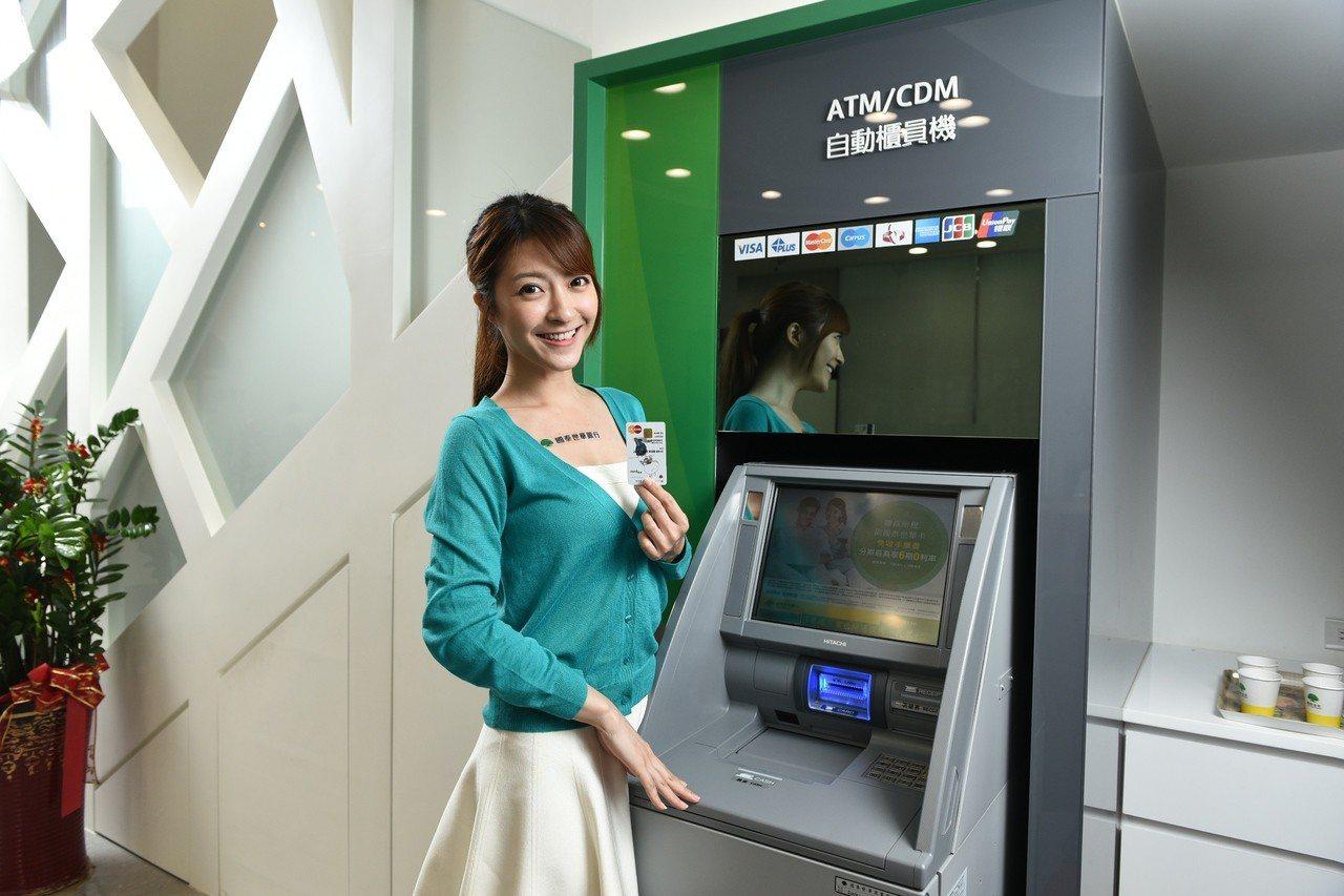 國泰世華近年在全台積極鋪設ATM,在分行之外新增許多零售據點。圖/國泰世華提供
