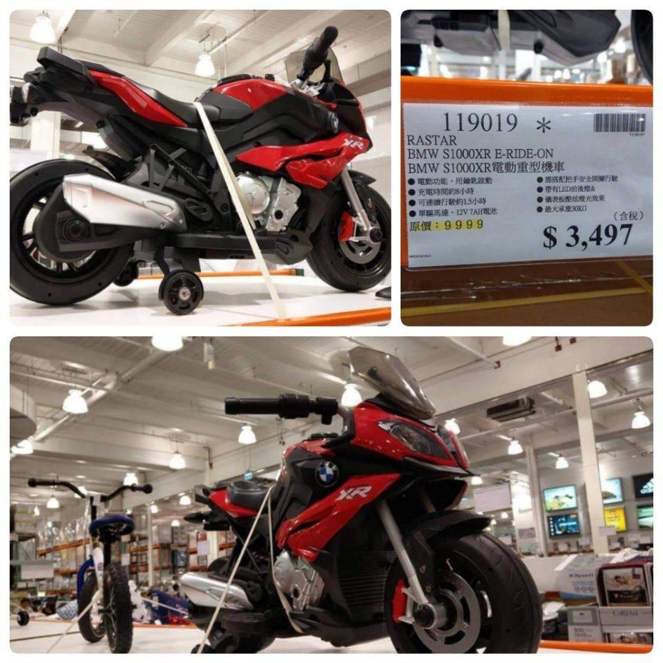 網友分享好市多BMW電動重型機車特價3497元。圖/擷自臉書社團「COSTCO好...