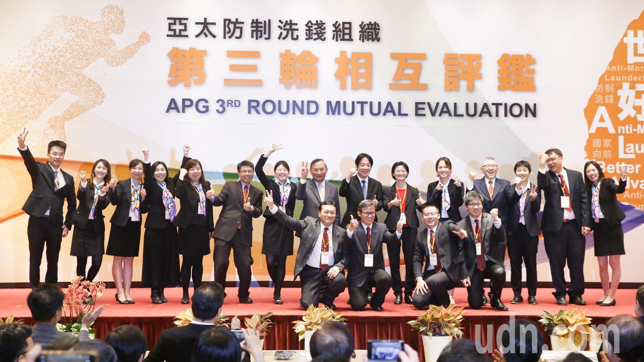亞太防制洗錢組織針對台灣的第三輪相互評鑑上午正式展開,行政院長賴清德親自出席,並...