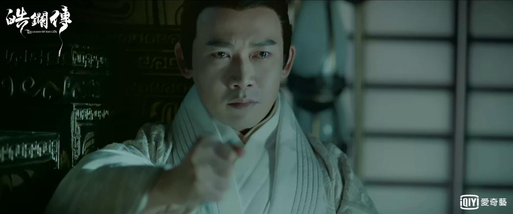 聶遠在「皓鑭傳」中飾演「呂不韋」。圖/愛奇藝台灣站提供