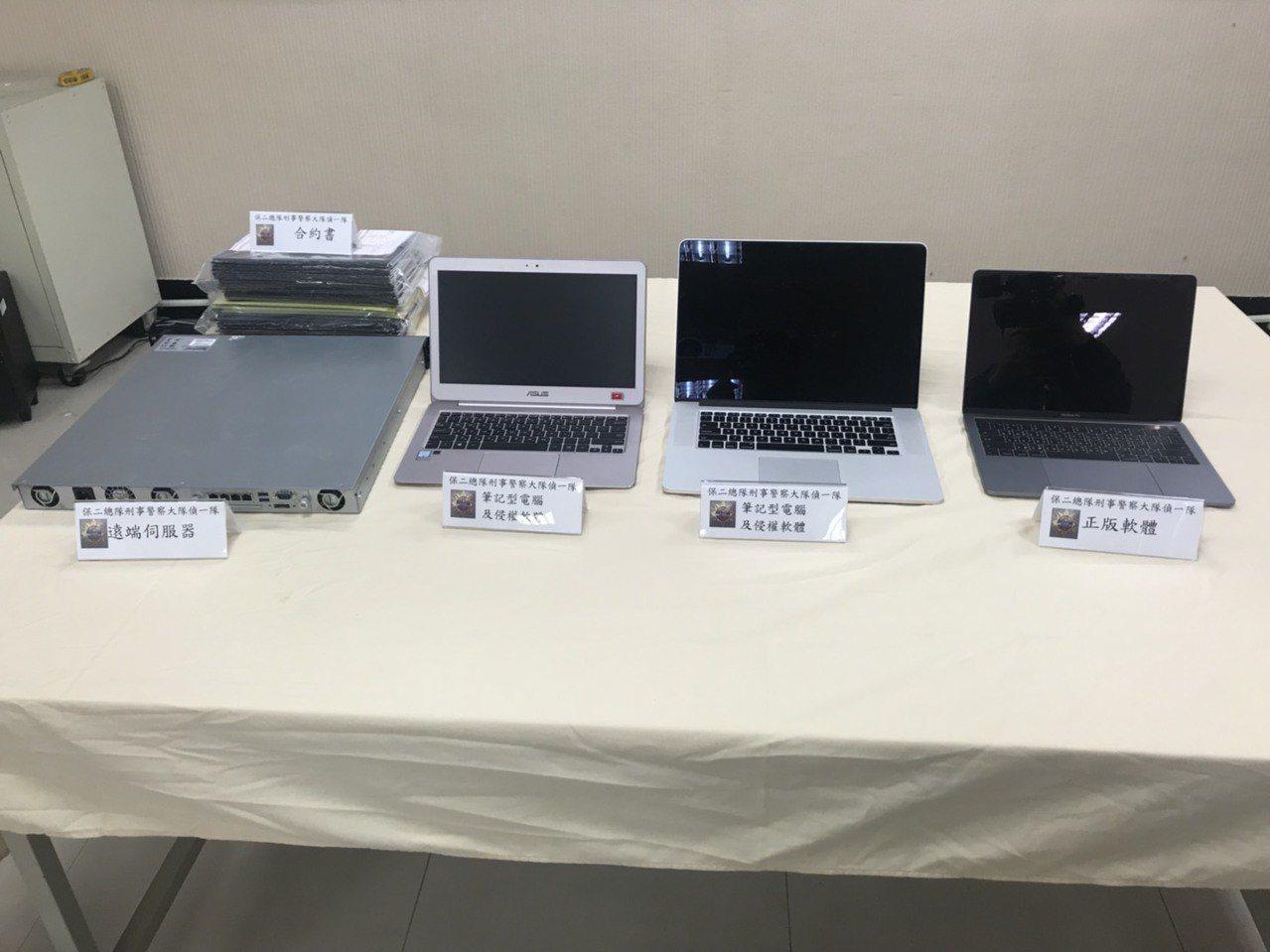 警方逮捕陳姓男子,查扣97本合約書、伺服器主機、侵權軟體。記者袁志豪/攝影