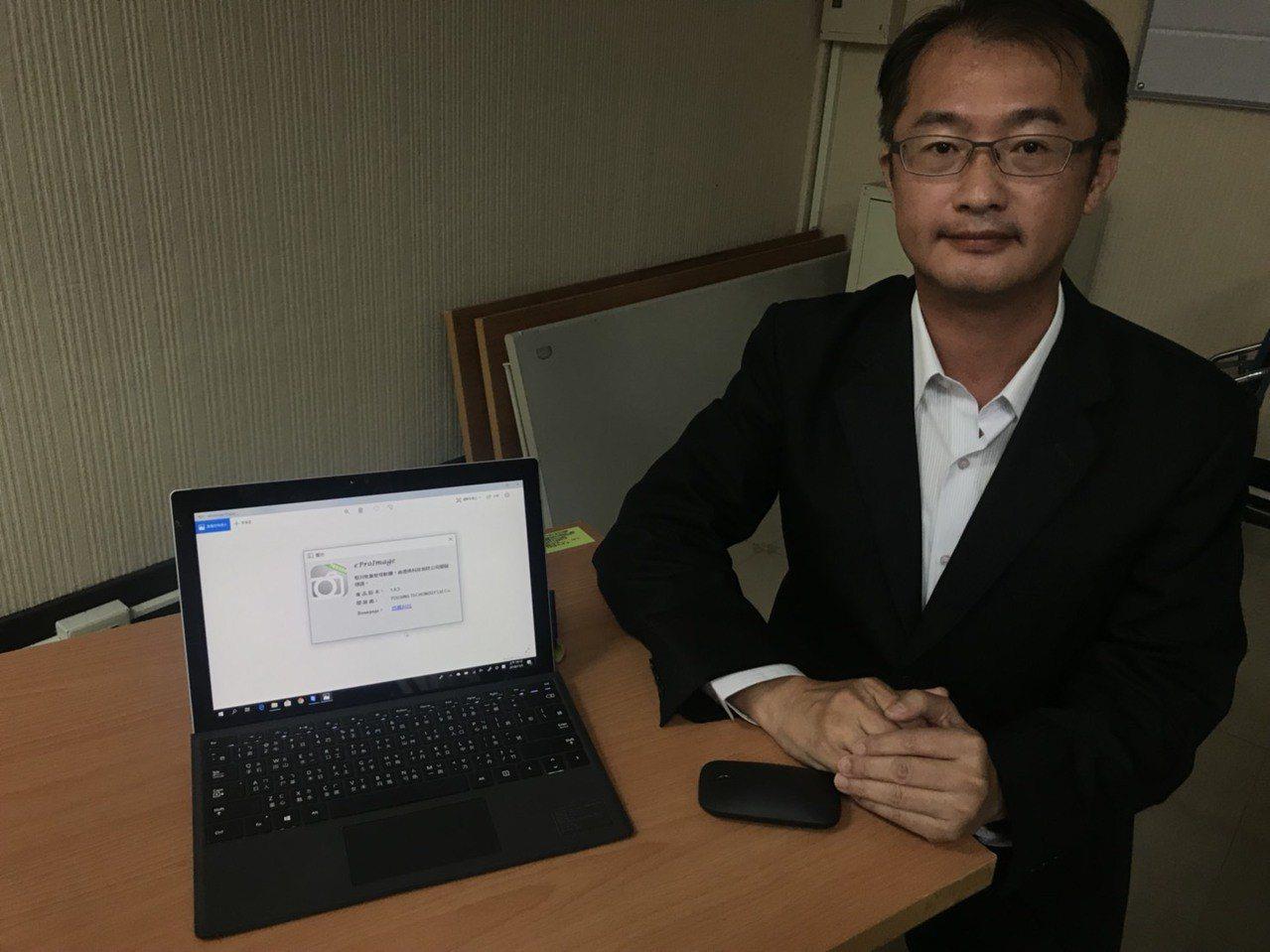 煜興科技公司總經理陳武林受訪。