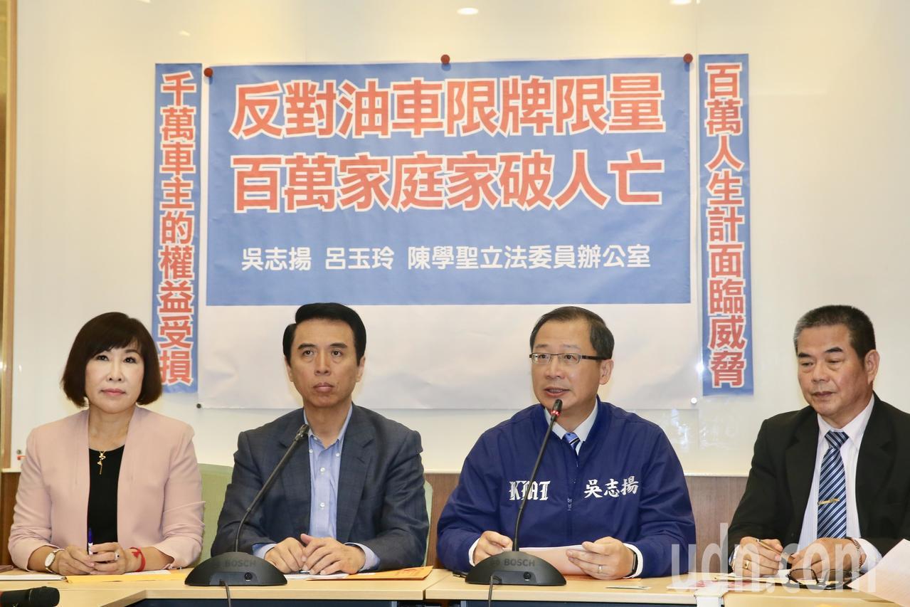 國民黨立委吳志揚(右二)、陳學聖(左二)、呂玉玲(左一)中午在立法院中興大樓舉行...