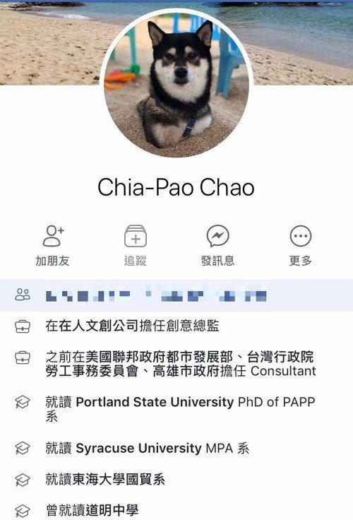 趙嘉寶的臉書今天已關閉,但今年4月才剛換大頭貼。記者林伯驊/翻攝