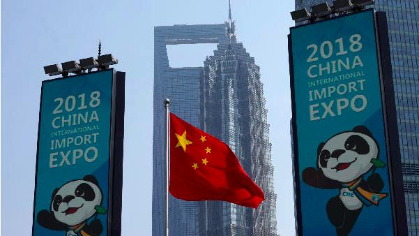 首屆中國國際進口博覽會開幕式今上午於上海國家會展中心舉行。圖/翻攝自觀察者網