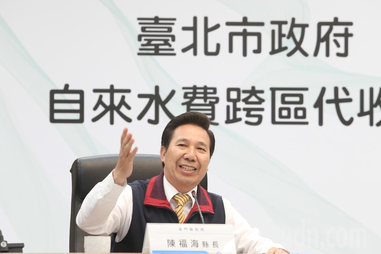 金門縣長陳福海。聯合報記者葉信菉/攝影