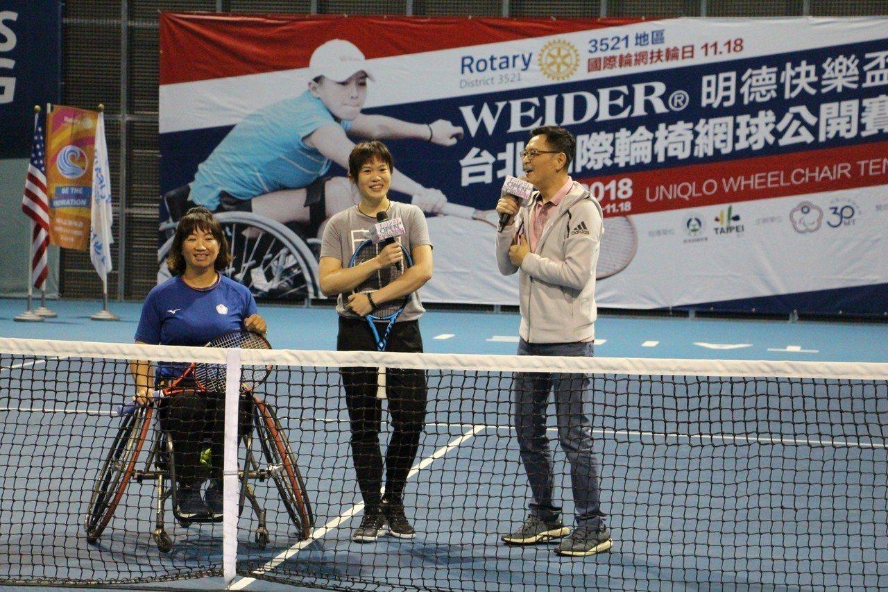 退役國手莊佳容(中)出席2018 WEIDER明德快樂盃台北國際輪椅網球公開賽。...