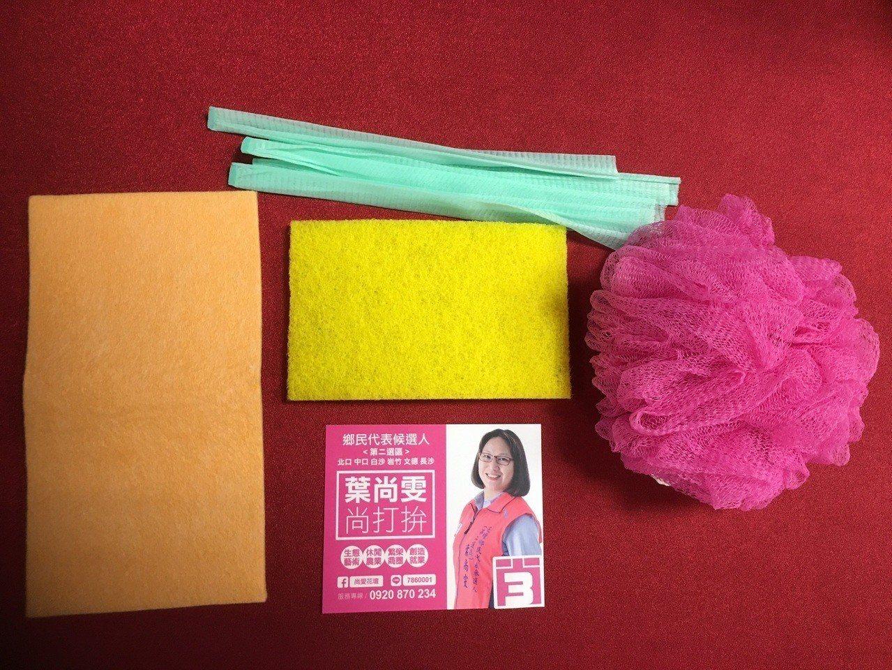 花壇鄉民代表候選人葉尚雯送菜瓜布、網袋等婦女所需的選舉小物。記者林敬家/攝影