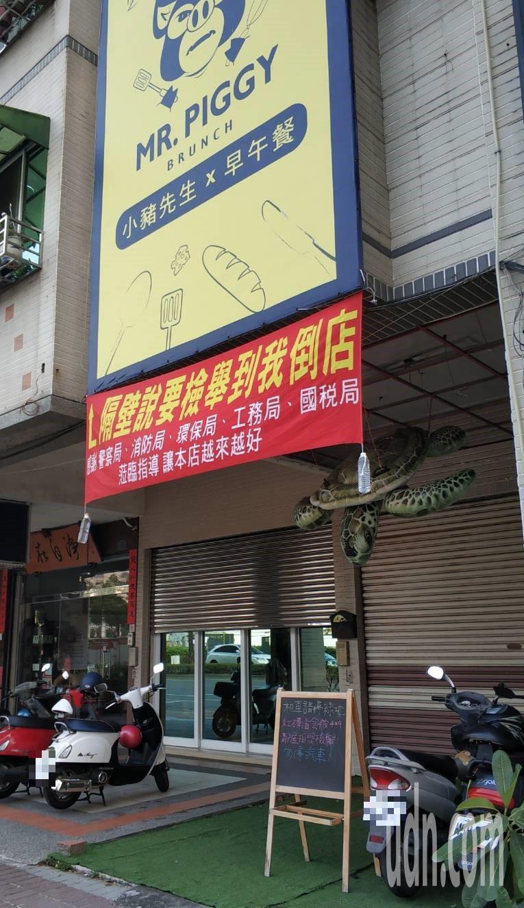 店家掛的海龜氣球,曾被鄰居檢舉有掉落砸傷路人的疑慮。記者張媛榆/攝影