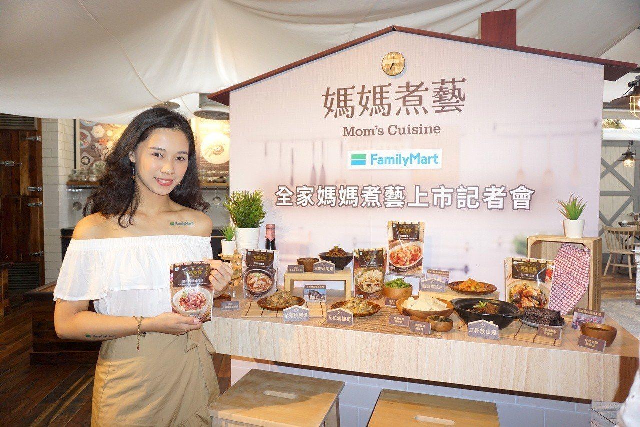 全家推出全新品牌「媽媽煮藝」,首波共推出36項覆熱即時料理,其中晚餐品項佔比約6...