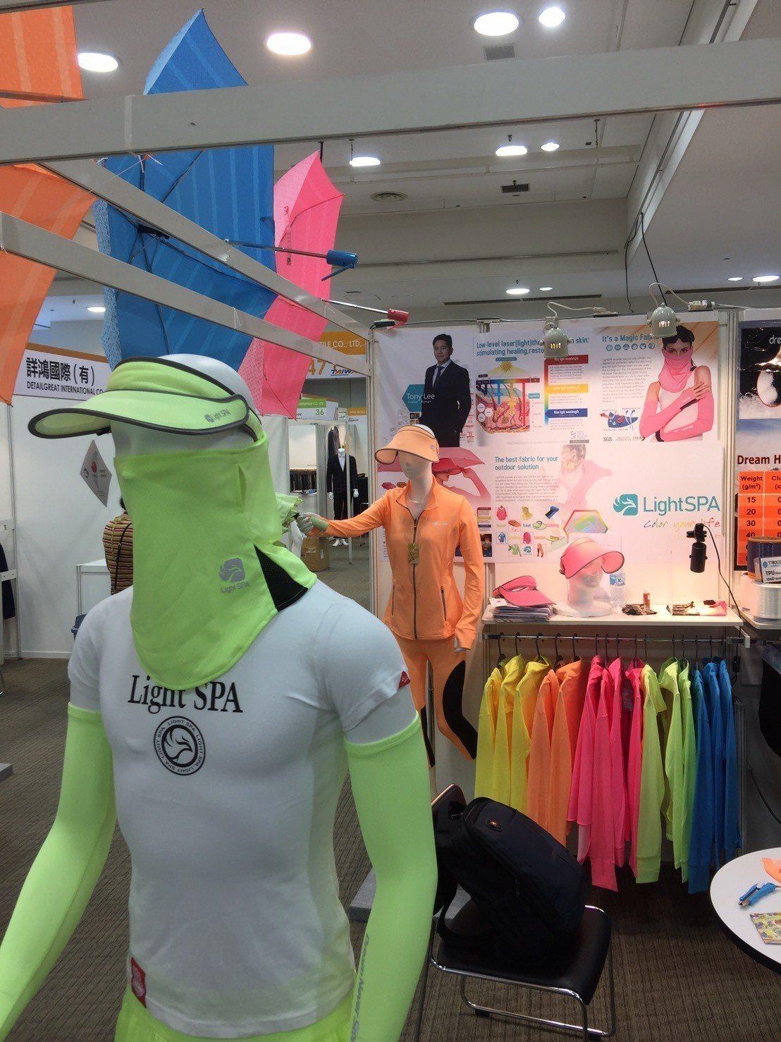 由紡拓會舉辦的「2018年台灣紡織品日本展示會」,昇締生技的光療衣獲日媒關注。(...