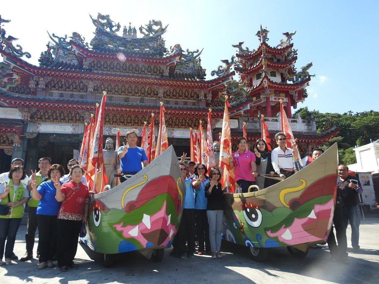 客庄12大節慶「國姓搶成功」系列活動在本月8日登場,重頭戲「推戰船賽」則從9日至...