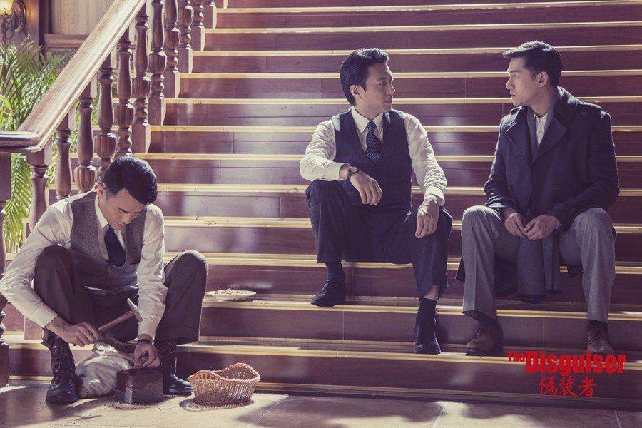 胡歌、靳東、王凱主演「偽裝者」。圖/年代MUCH提供