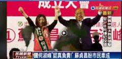 黃子哲:蘇貞昌兩套標準 自己幫涉案議員站台卻批侯