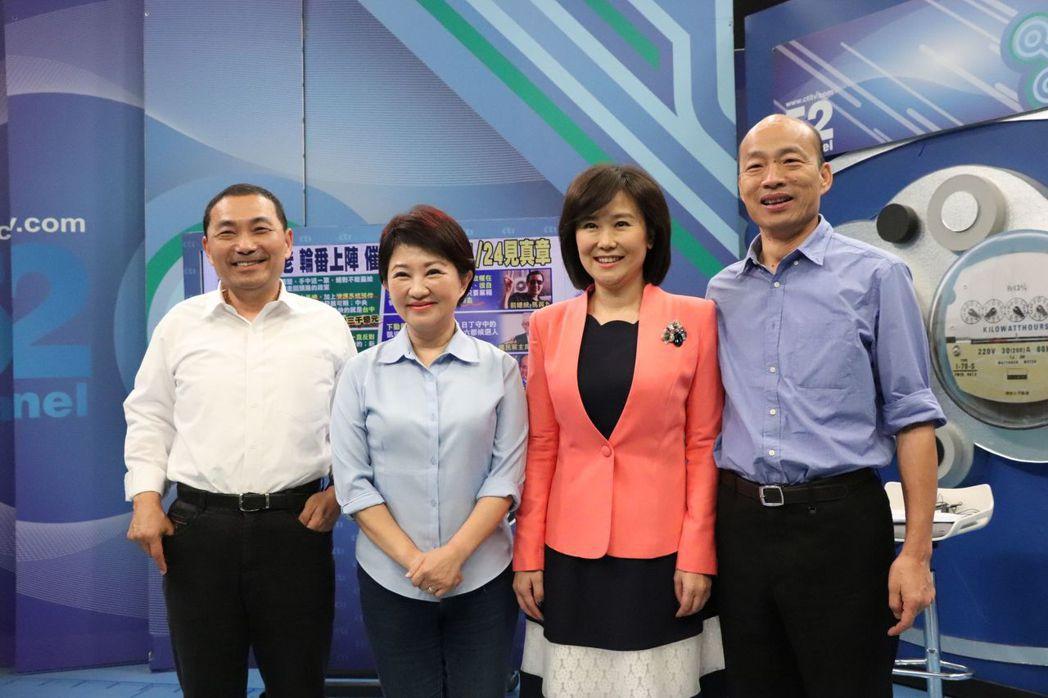 韓國瑜、盧秀燕、侯友宜同台分享政見。圖/中天提供