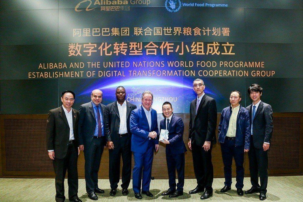 聯合國世界糧食計劃署與阿里巴巴簽署戰略合作備忘錄,並共同啟動由雙方組建的聯合國世...