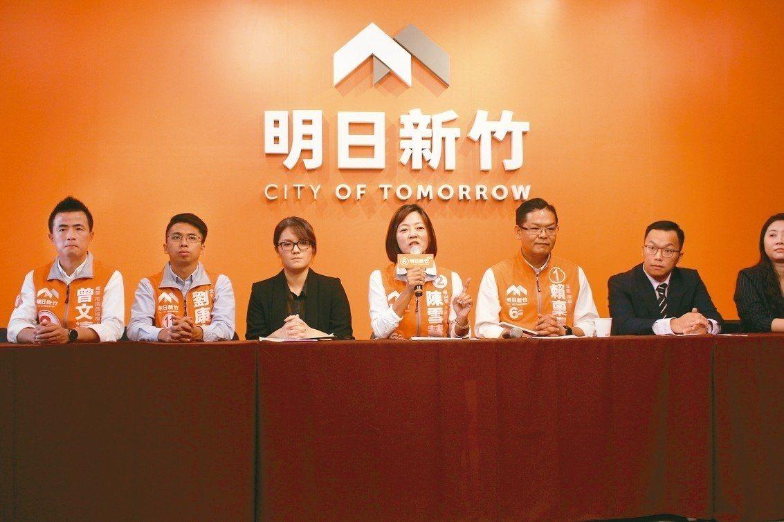 新竹市長林智堅團隊召開記者會,呼籲網友、民眾面對不實消息要理性判斷。 記者張雅婷...