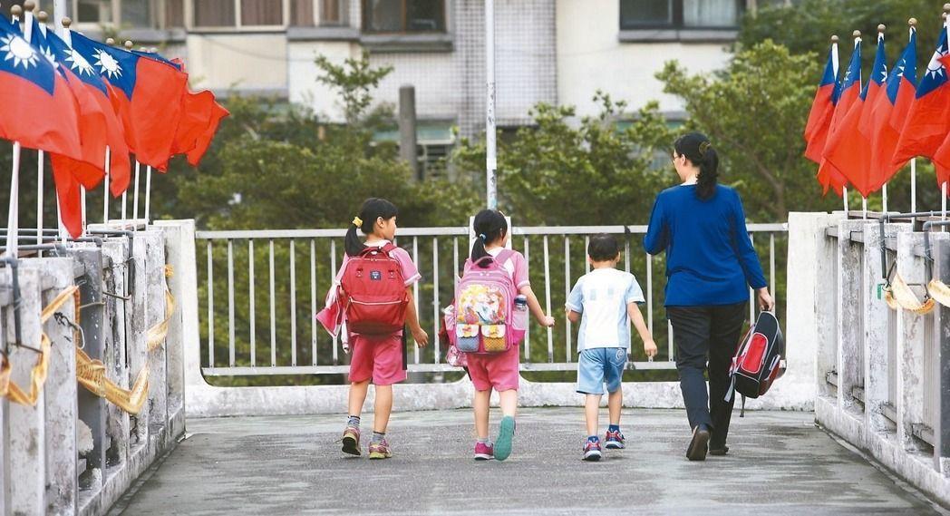 圖為示意。父母的教養態度,往往會影響孩子看待自己的角度。 圖/聯合報系資料照片