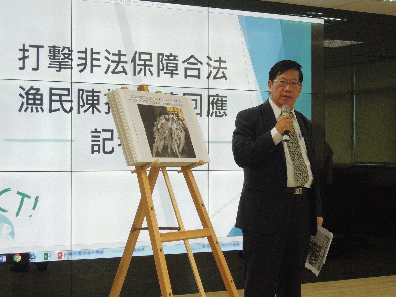 不滿遠洋漁業條例等漁業三法罰緩過高,漁民將到台北抗議。漁業署長黃鴻燕指出,修改遠...