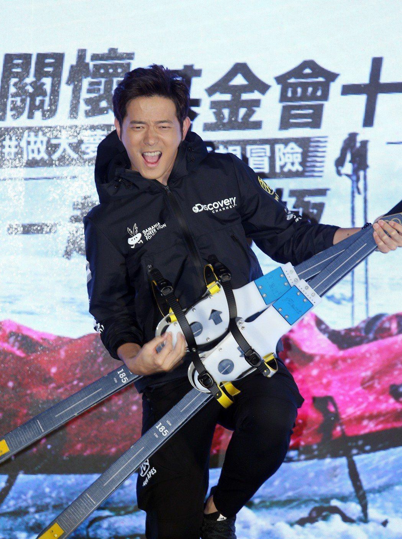 台灣史上第一支長征南極點探險隊成軍,宥勝出席參與橘子關懷基金會10周年「前進南極