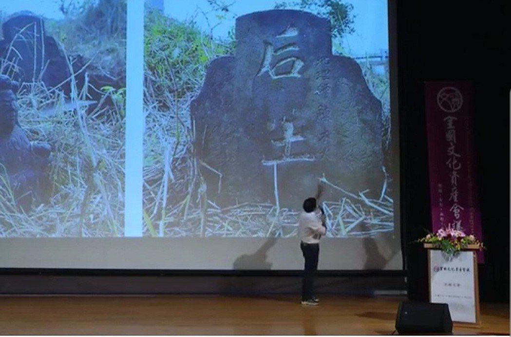 外國學者認為,台灣墓碑文化工藝水準、歷史價值之高,別的地方找不到。 記者陳宛...