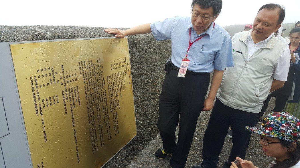 台北市長柯文哲帶市府官員到宜蘭櫻花陵園渭水之丘,看蔣渭水的臨床講義,他深有所感。...