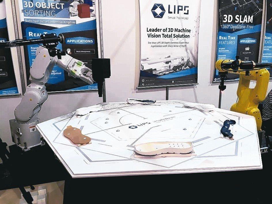 立普思運用「3D感測方案」,讓運用空氣製鞋成為可能。 立普思/提供