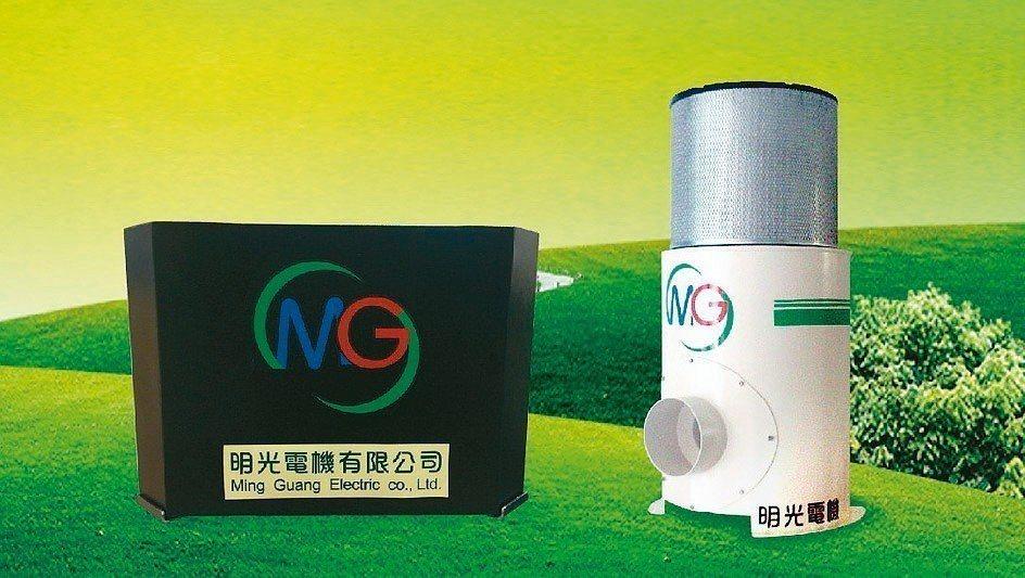 明光發表全新雙導流特濾機(左)及特濾油霧回收機。 明光電機/提供