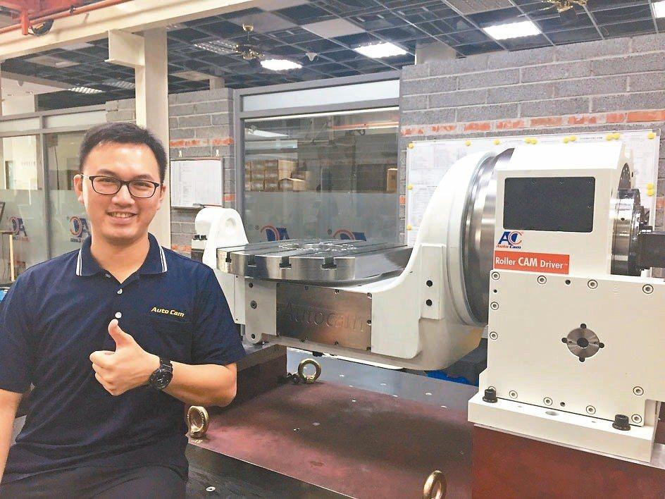 歐權管理部特助王議弘表示,該公司將持續研發更優質的第四、五軸產品,滿足客戶多元化...