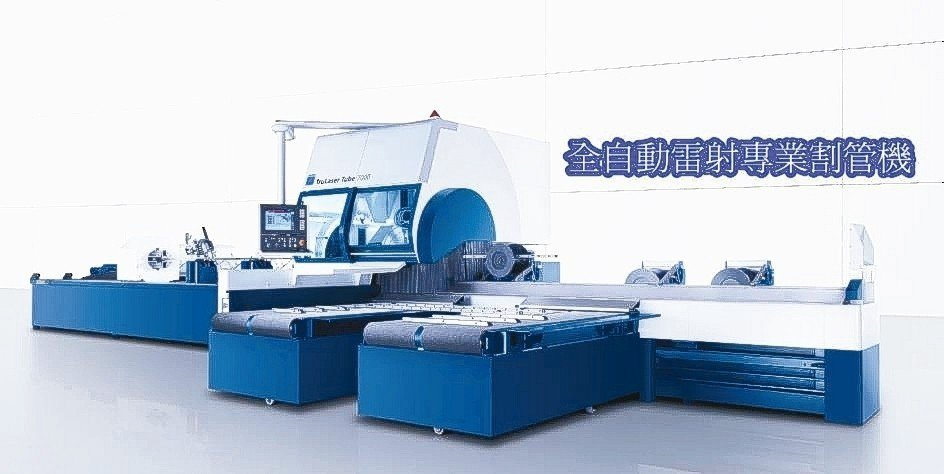昆兆益引進全國第一台德國創浦3D全自動雷射割管機。 昆兆益/提供