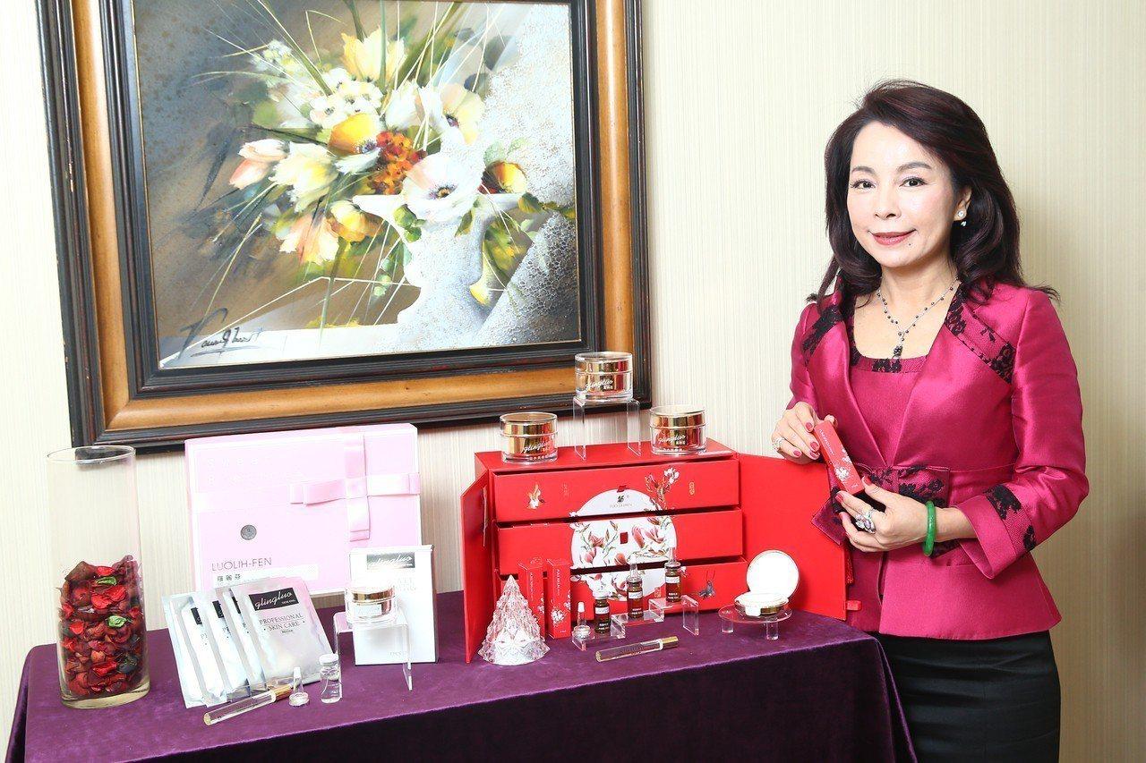 台灣羅麗芬國際美容事業集團總裁羅麗芬。記者王騰毅/攝影