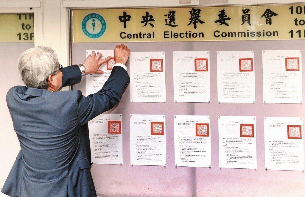 年底10案公投綁大選,圖為中選會主委陳英鈐張貼選舉公告。聯合報系資料照片