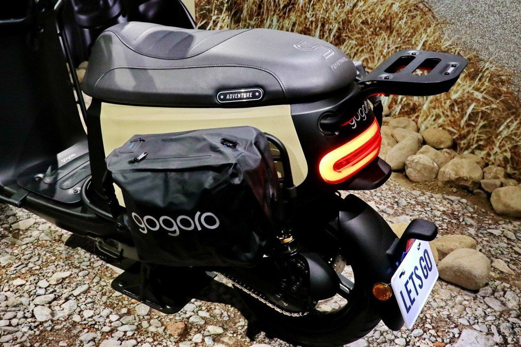 Gogoro S2 Adventure Tour Edition特仕版可加裝 G...