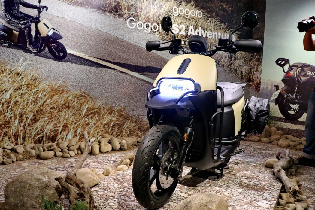 Gogoro S2 Adventure Tour Edition特仕版。 記者陳...