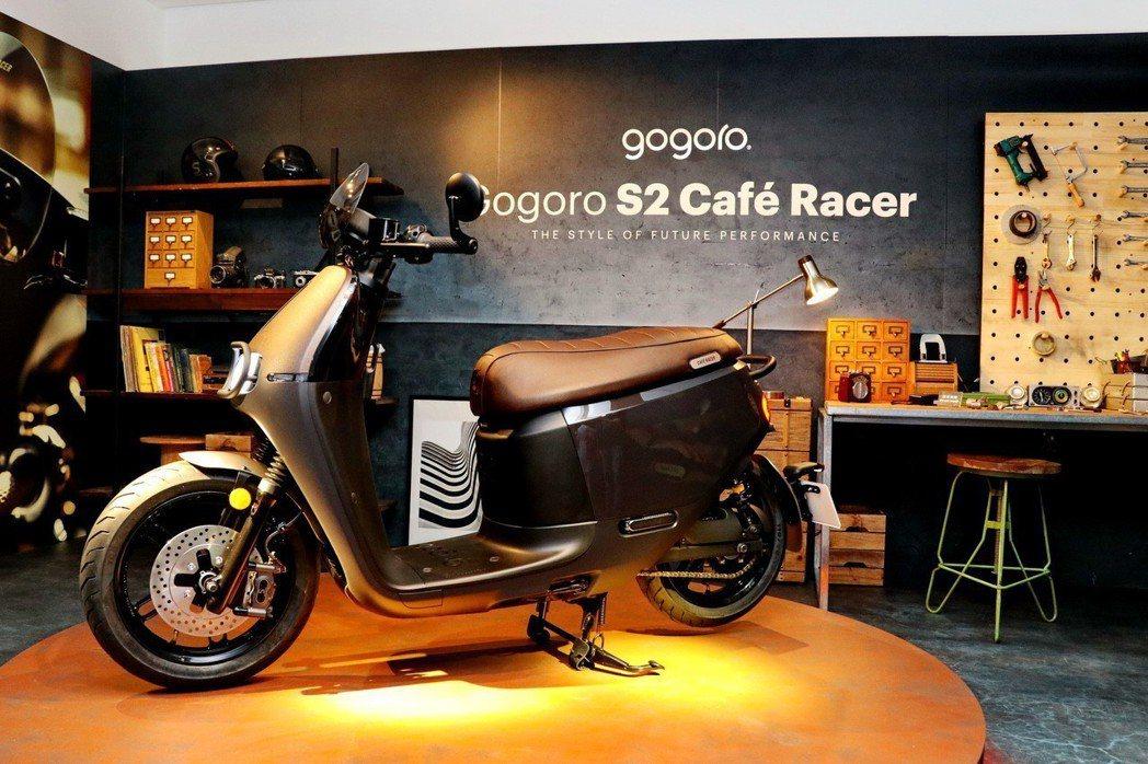 擁有有如紳士外表般的Gogoro S2 Café Racer。 記者陳威任/攝影
