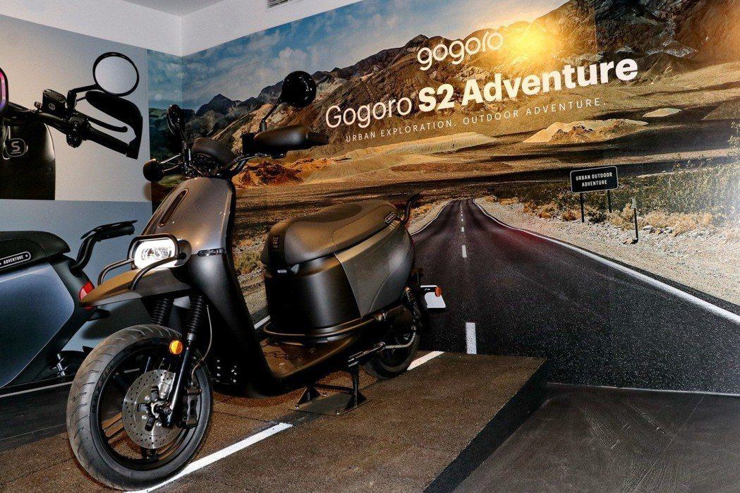 全新Gogoro S2 Adventure強調戶外越野風格。 記者陳威任/攝影