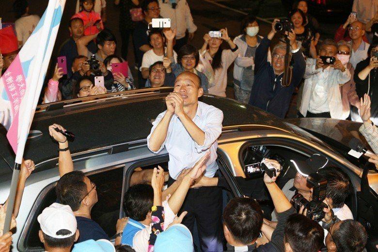 韓國瑜前往高雄鼓山區拜票,受支持者夾道歡迎。 圖/聯合報系資料照
