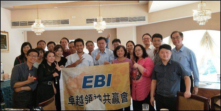 EBI卓越領袖共贏會主席穀豆元氣創辦人陳志豪(第一排左一起)、EBI卓越領袖共贏...