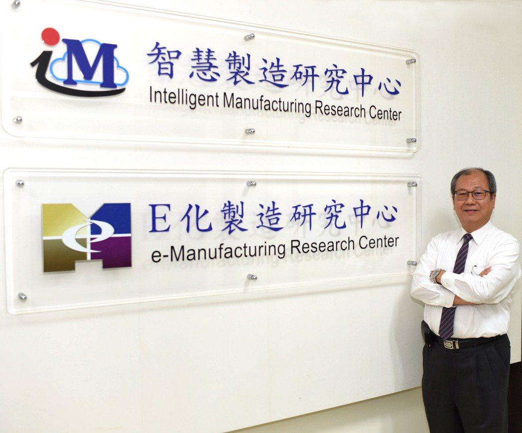 鄭芳田教授在國內「虛擬量測AVM」領域關鍵技術上,並有台灣半導體自動化教父美名。...