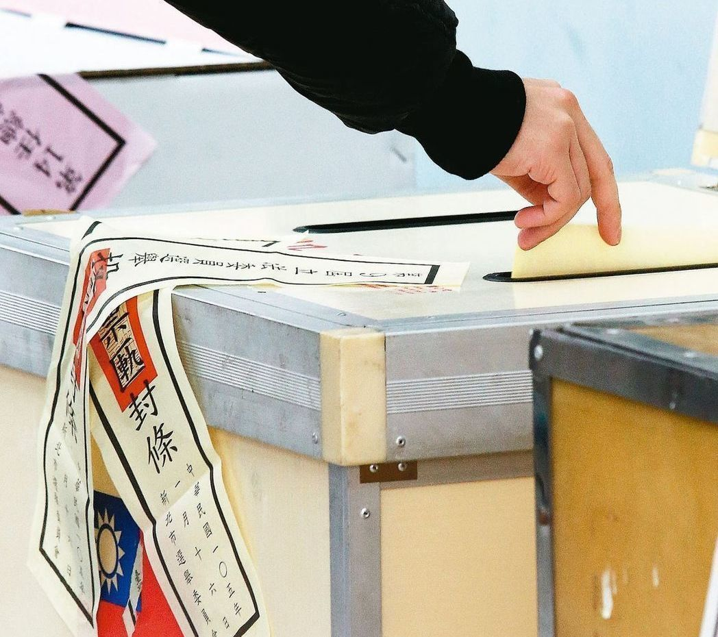 國民黨立委林為洲提案訂定「公民不在籍投票法草案」,但離島立委認為如此恐怕會讓住在...