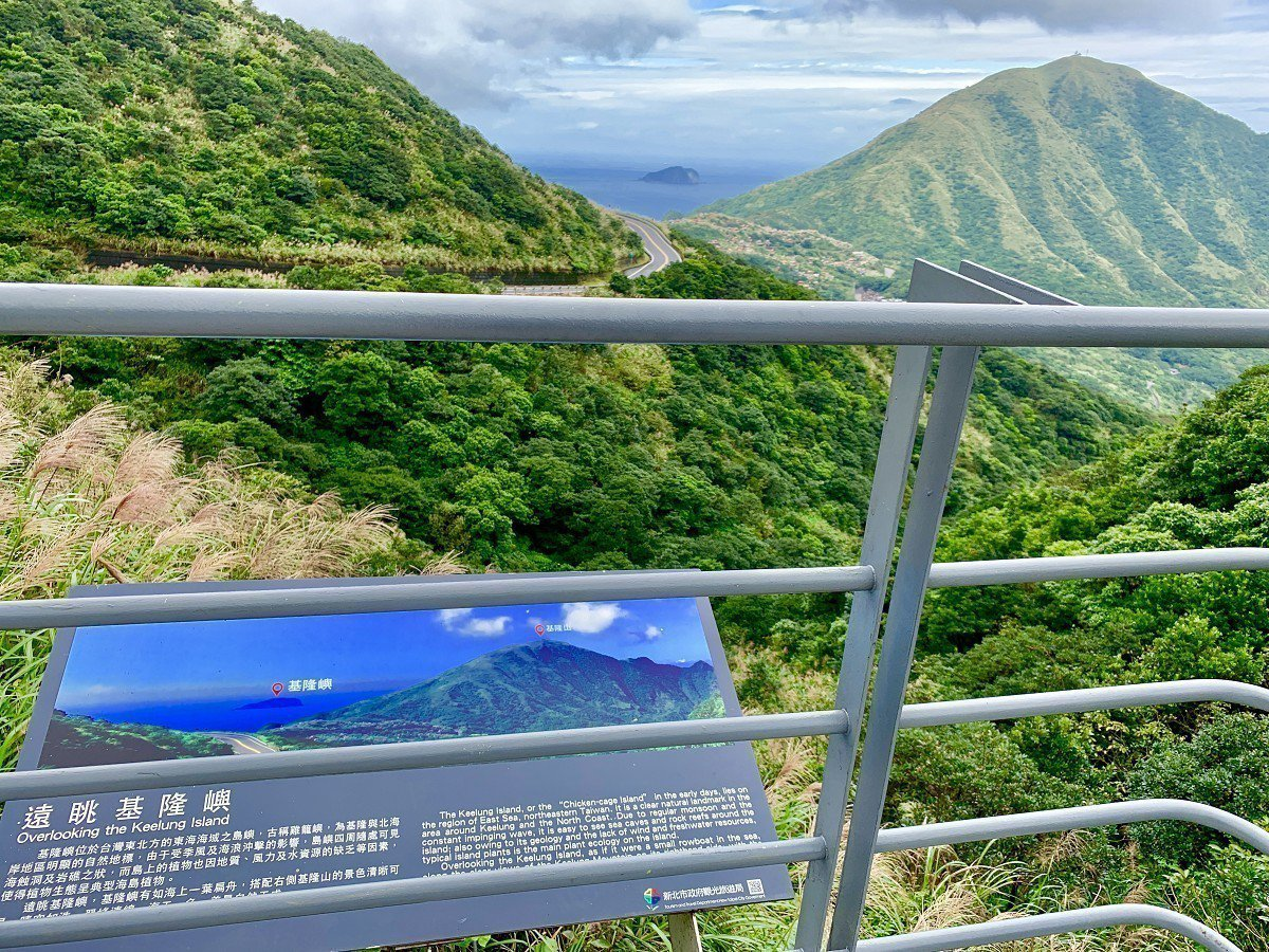 金瓜石地區觀景平台,可以遠眺基隆嶼以及基隆山,看山看海的一次滿足,吸引許多遊客停...